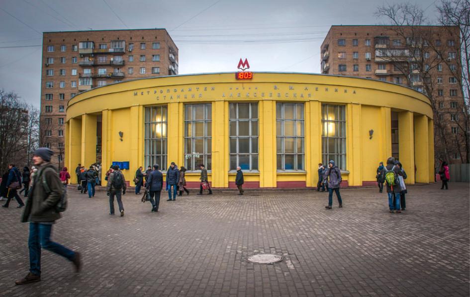 Наземный вестибюль станции метро «Алексеевская»