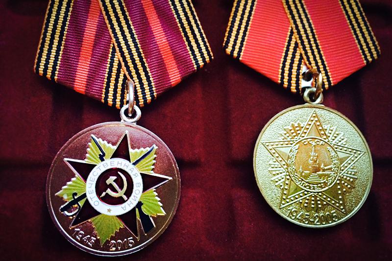 Так выглядит юбилейная медаль «70 лет Победы в Великой Отечественной войне 1941–1945 гг.»