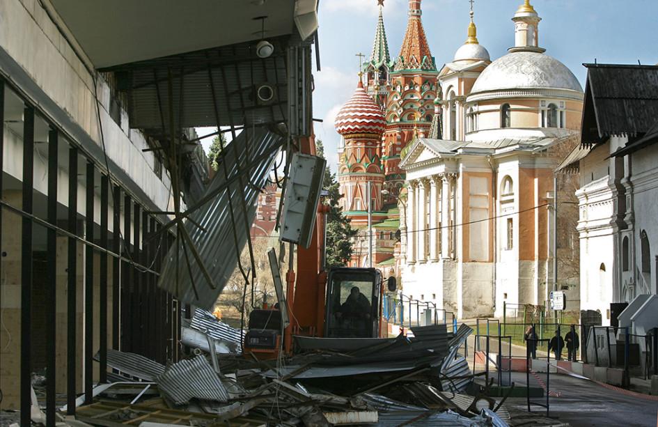 Демонтаж гостиницы «Россия». Фото 2006 года