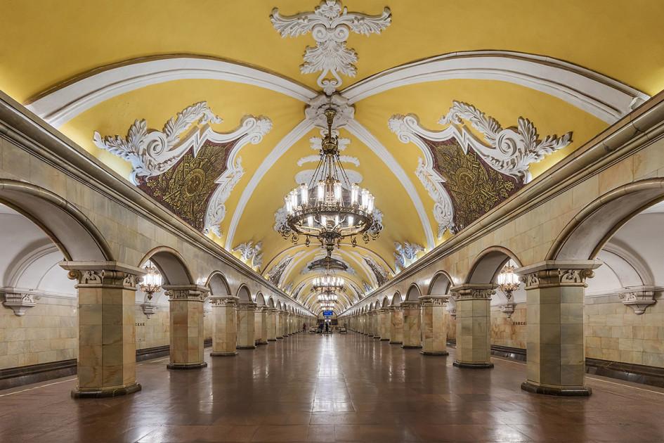 Станция«Комсомольская», Кольцевая линия