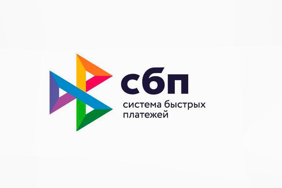 Фото: ЦБ РФ