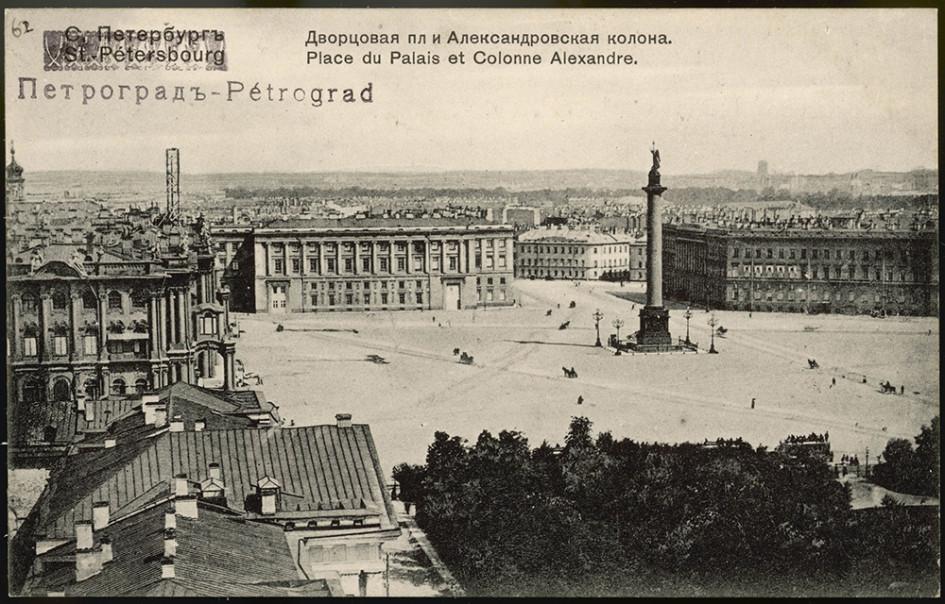 Квартиру в Петербурге в 1914г. можно было снять в пересчете на современный курс за 500 рублей за метр