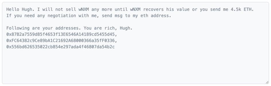 Сообщение хакера