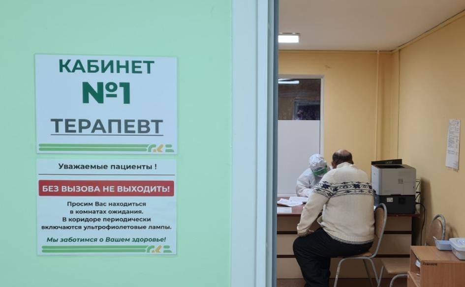 Фото: пресс-служба Минздрава РБ