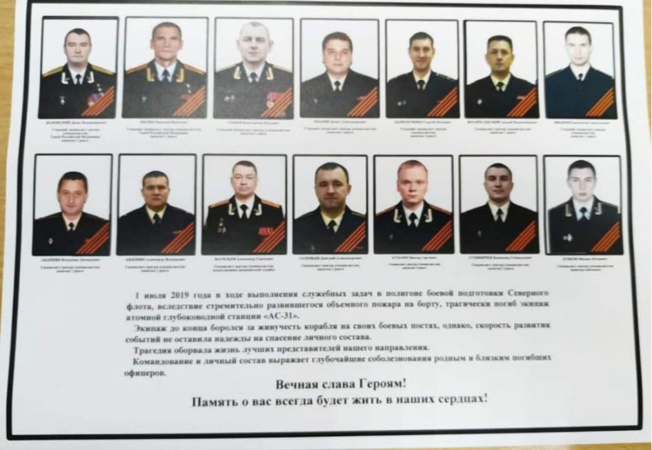Фото: телеграм-канал «Военный осведомитель»