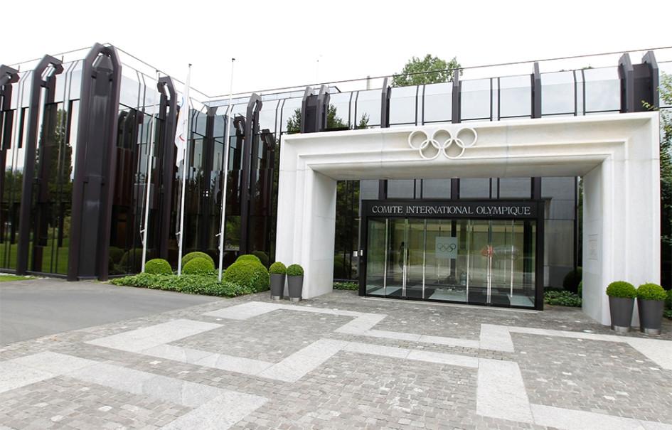 Многофункциональный офисный комплекс МОК 1986 года постройки стал тесным для спортивных чиновников