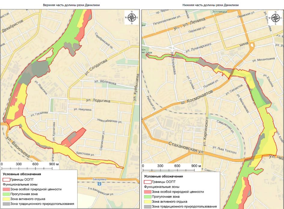 Пермский университет завершил проектирование долины малых рек