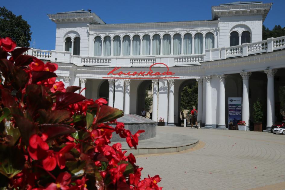 Парадный вход Кисловодского национального парка с колоннадой