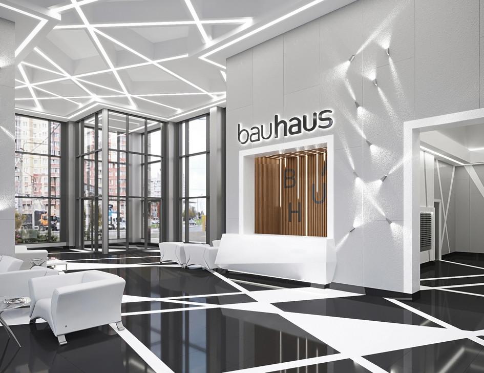 Фото: BauHaus