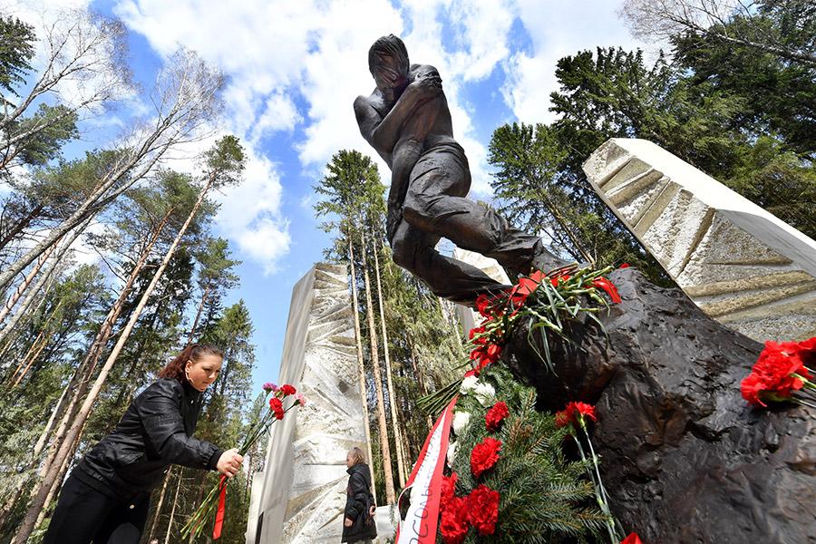 Мемориальный комплекс «Катынь» в Смоленской области