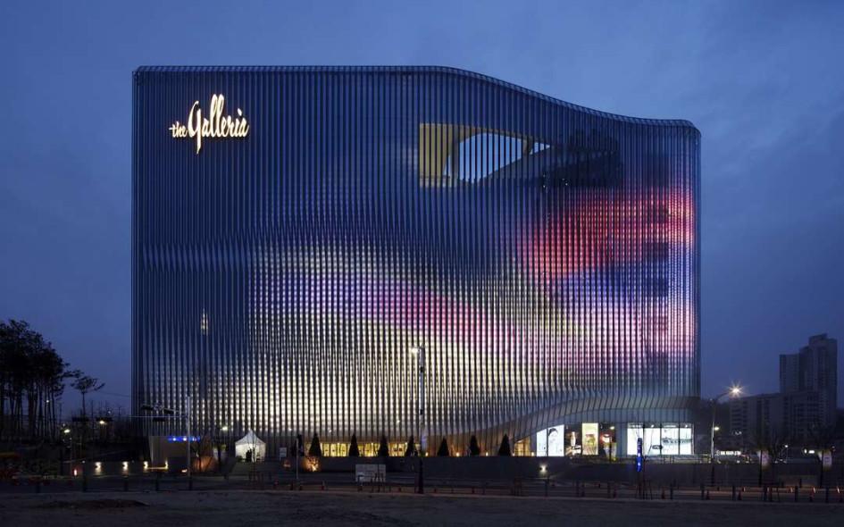 Торговый центр в Южной Корее
