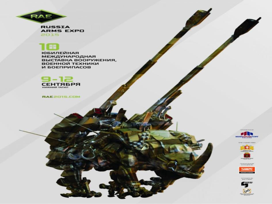 Животные-киборги будут рекламировать российское оружие реклама во всех браузерах