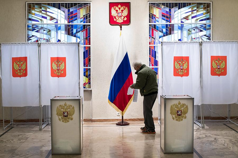 Фото: Mindaugas Kulbis / AP