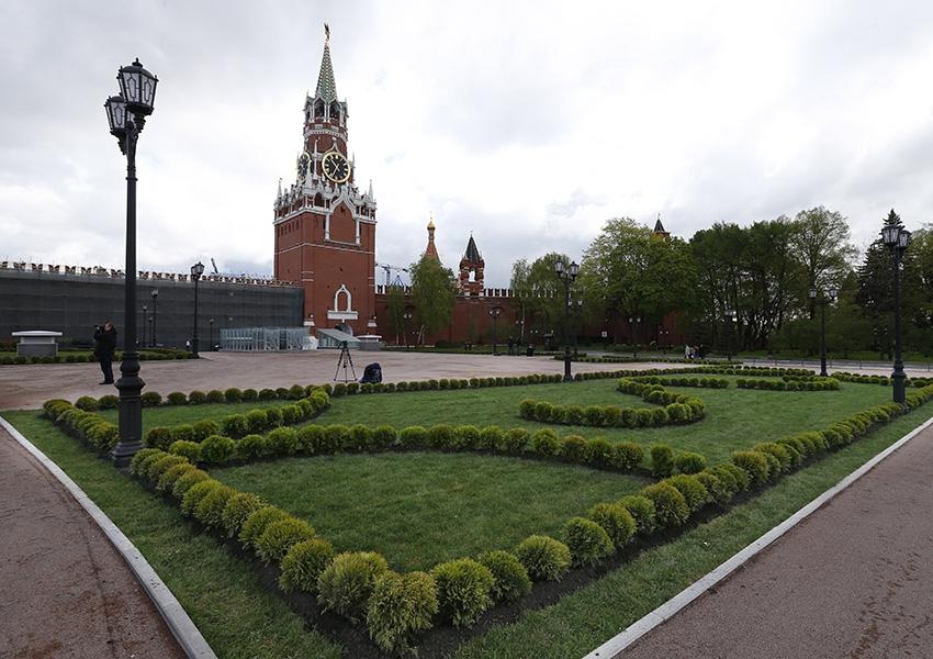 гадание книге парк на месте 14 корпуса кремля никто для улучшения