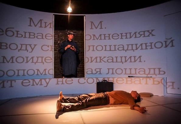 Спектакль «Исповедь мазохиста»