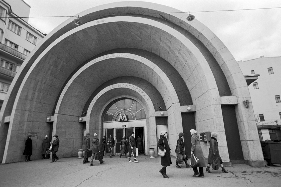Станция метро «Лермонтовская» (ныне — «Красные Ворота»). 1985 год