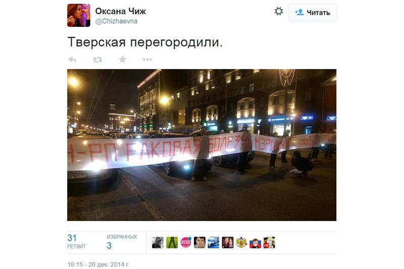 Фото: twitter.com/Chizhaevna
