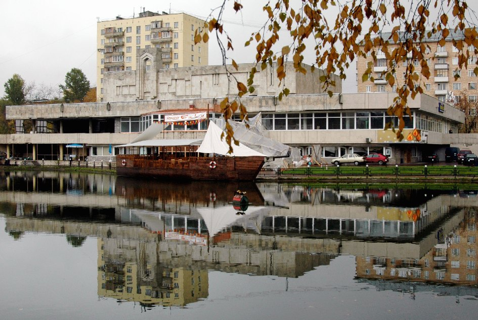 Кинотеатр «Баку» в Москве