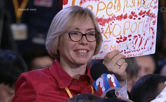 Фото: Скриншот с сайта «Первого канала»