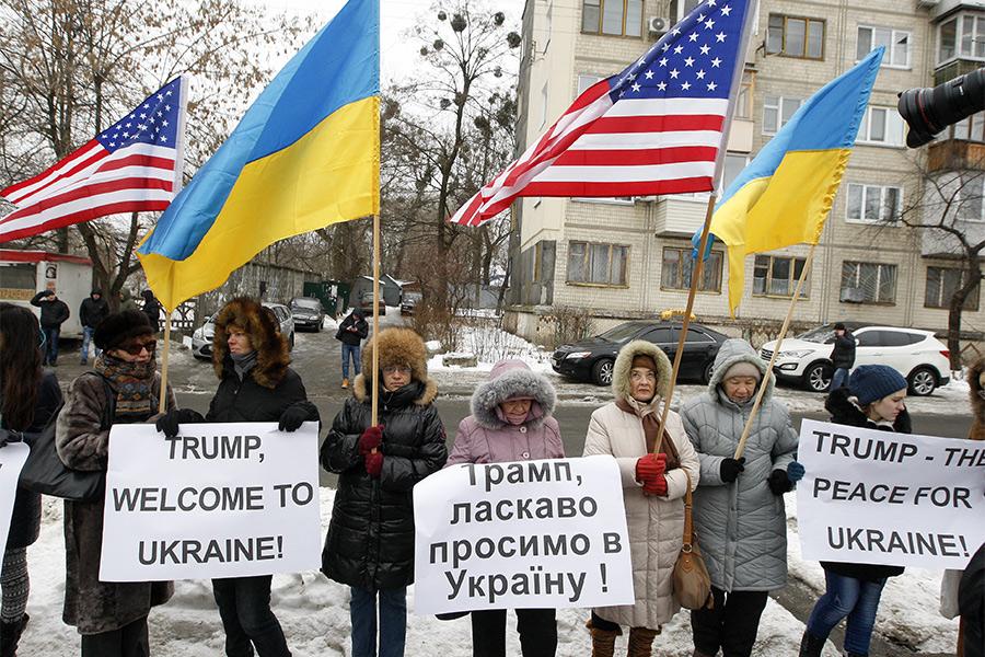 Митинг у посольства США в Киеве. 20 января 2017 года