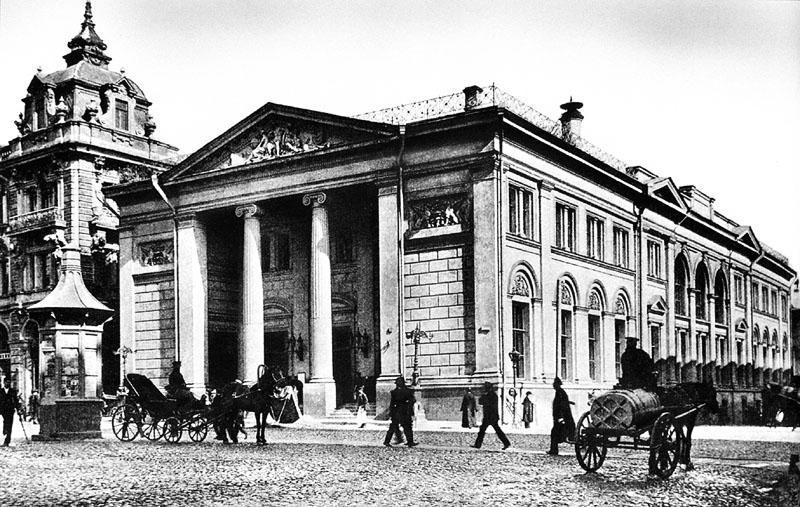 Московская биржа в 1876 году