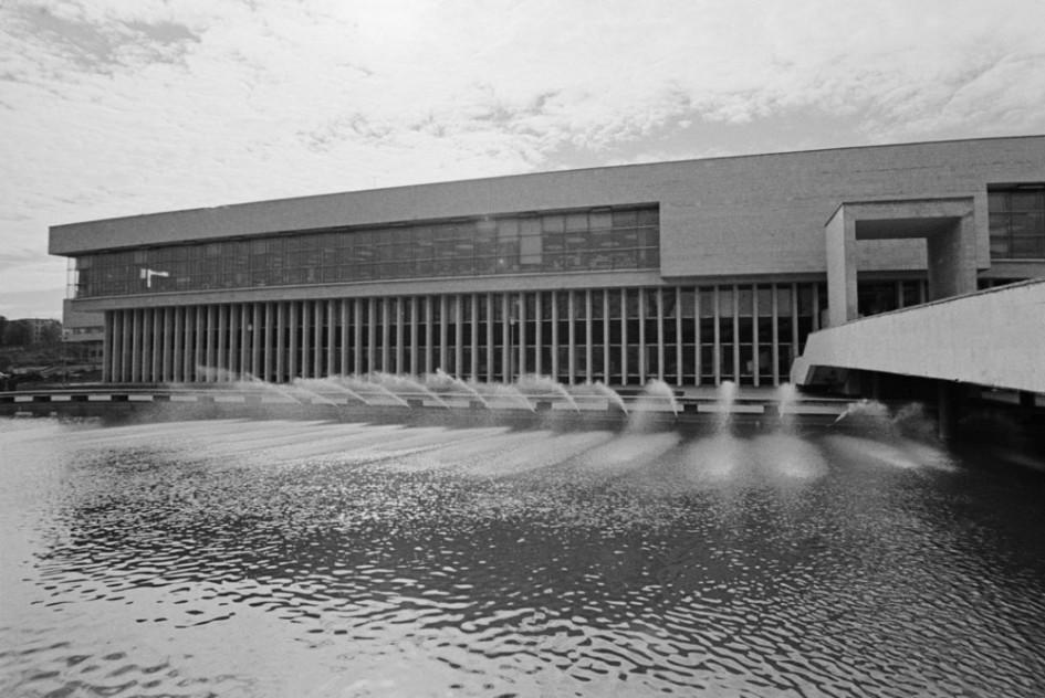 1 февраля 1978 года. Библиотека Института научной информации отделения общественных наук АН СССР (ИНИОН)