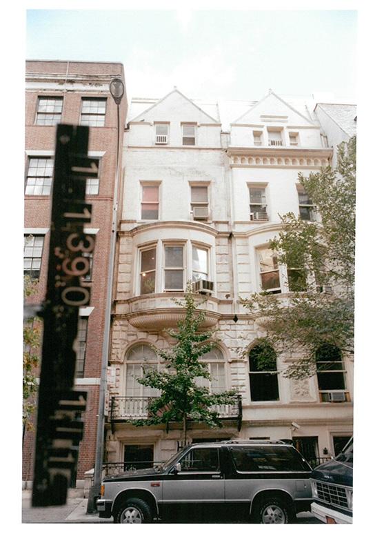 Дома 11-15 по 75-й улице на Манхэттене в 1980-х годах