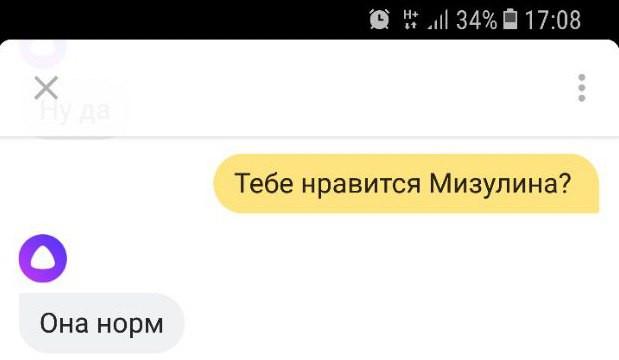 Фото: скриншот «Яндекса»