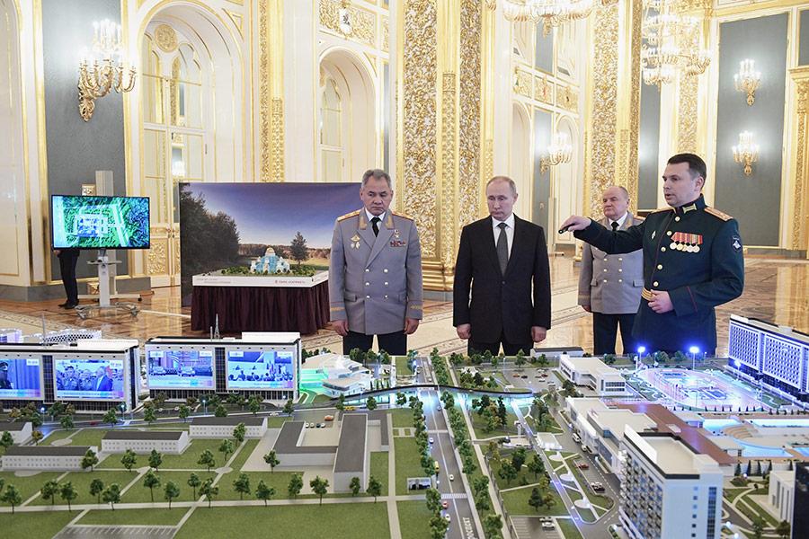 Презентация военного инновационного технополиса «Эра» Владимиру Путину