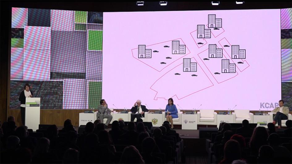 Голландский архитектор Риикка Туомисто представила на форуме доклад «Какие российские нормы не соответствуют современности с позиции европейского архитектора»