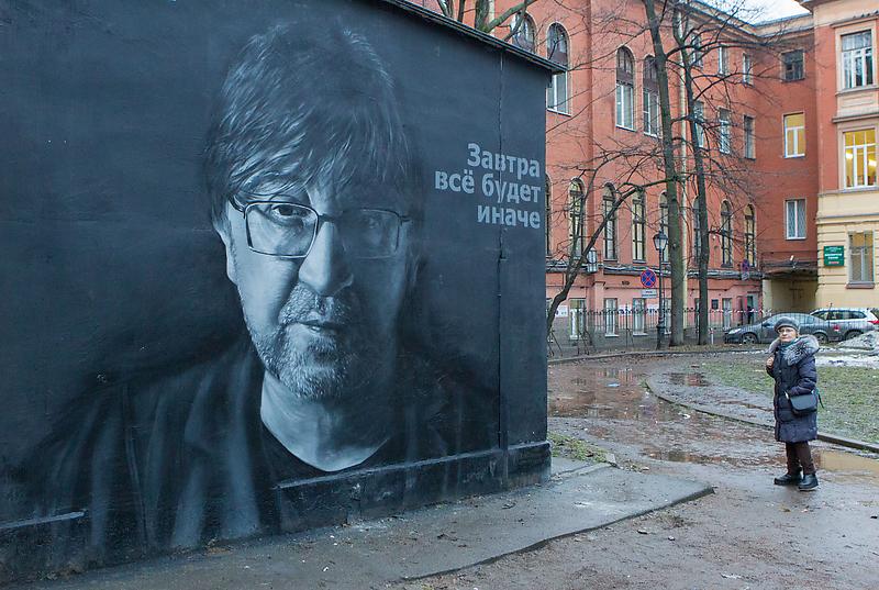 ПортретЮрия Шевчука на стене трансформаторной будки на Литейном проспекте