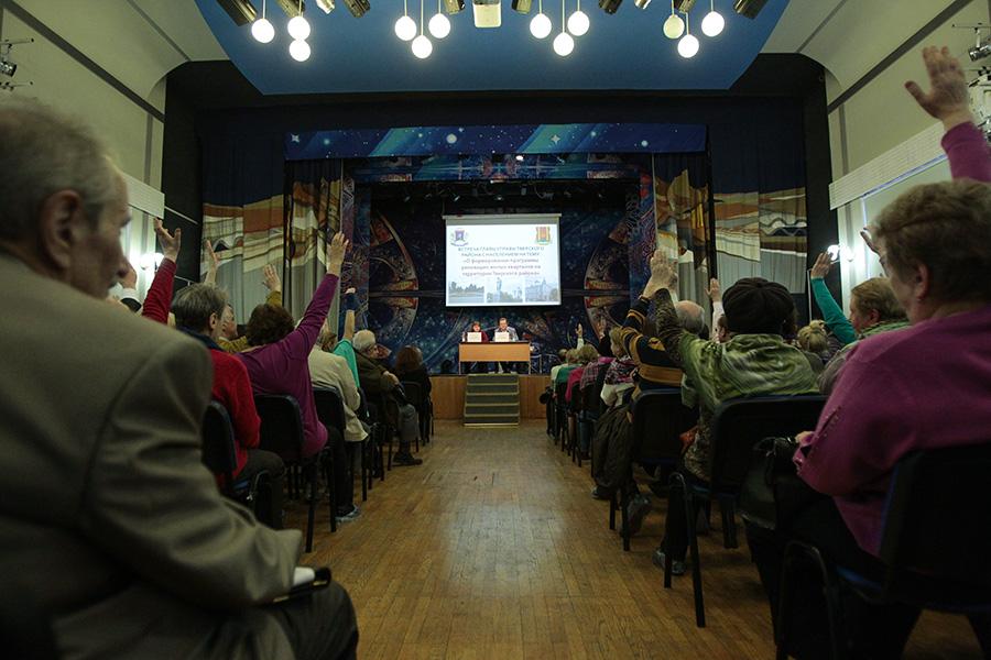 Встреча главы управы Тверского района с населением по поводу реновациижилых кварталов. 19 апреля 2017 года