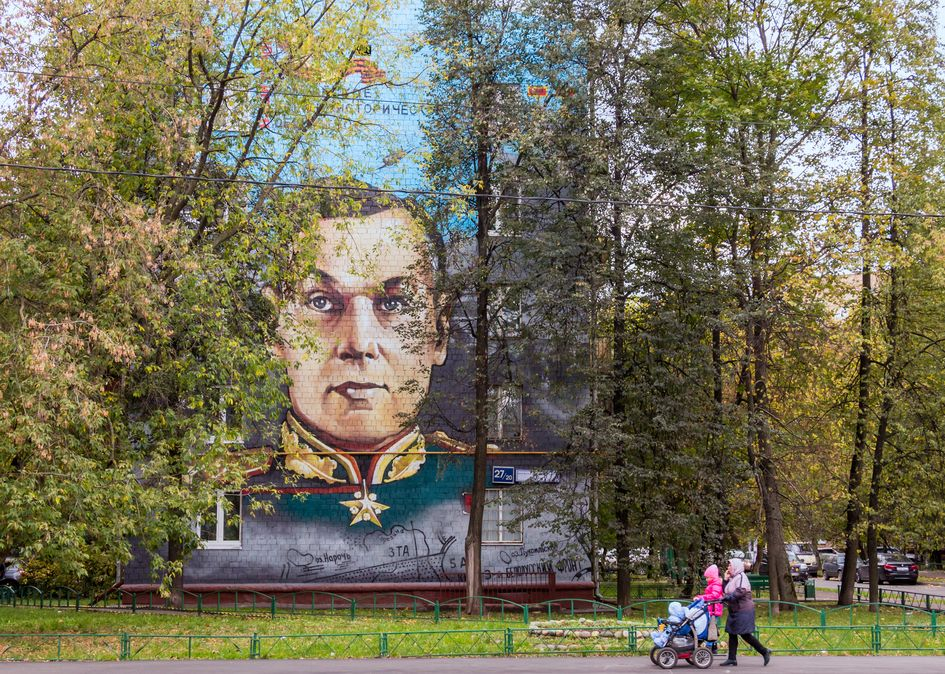 Фото:  Александр Зеликов/ТАСС