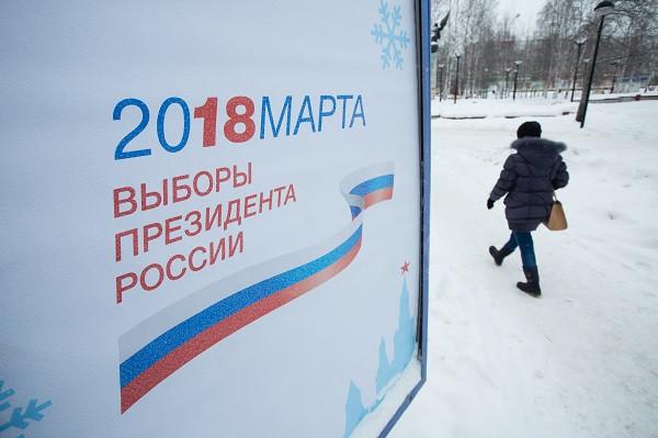 На выборы ждут и международных наблюдателей