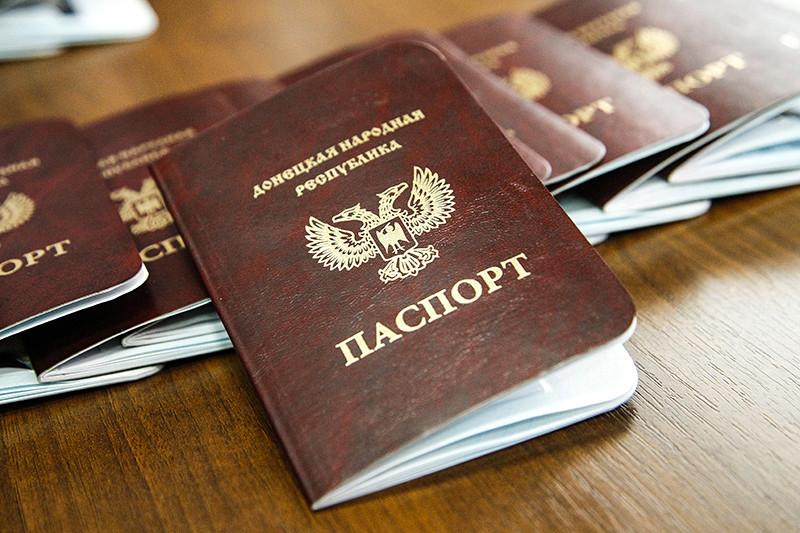 Паспорта граждан Донецкой народной республики
