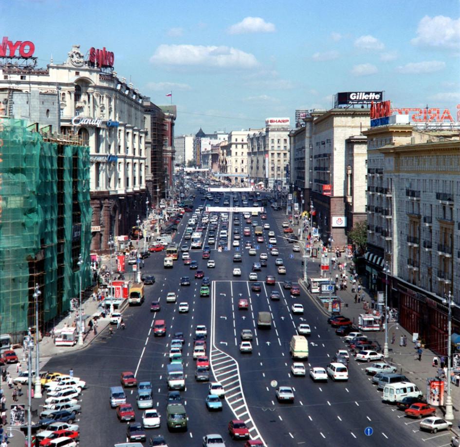 Тверская улица в Москве, 1997 год
