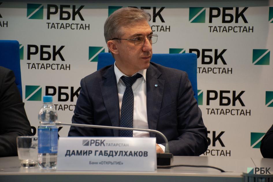 управляющий банком «Открытие» в Татарстане ДамирГабдулхаков
