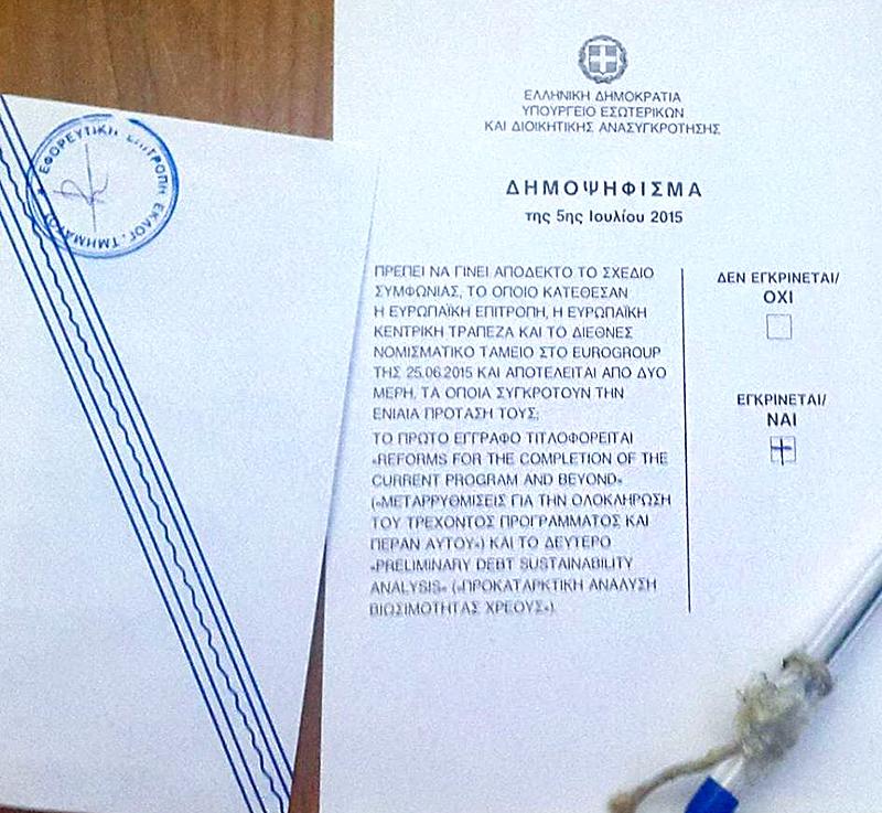 Бюллетень греческого референдума: первым стоит поле для ответа «Нет»