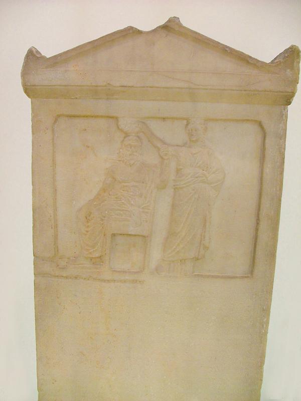 Воплощение Демоса (народа), коронуемое Демократией, 336 год до нашей эры