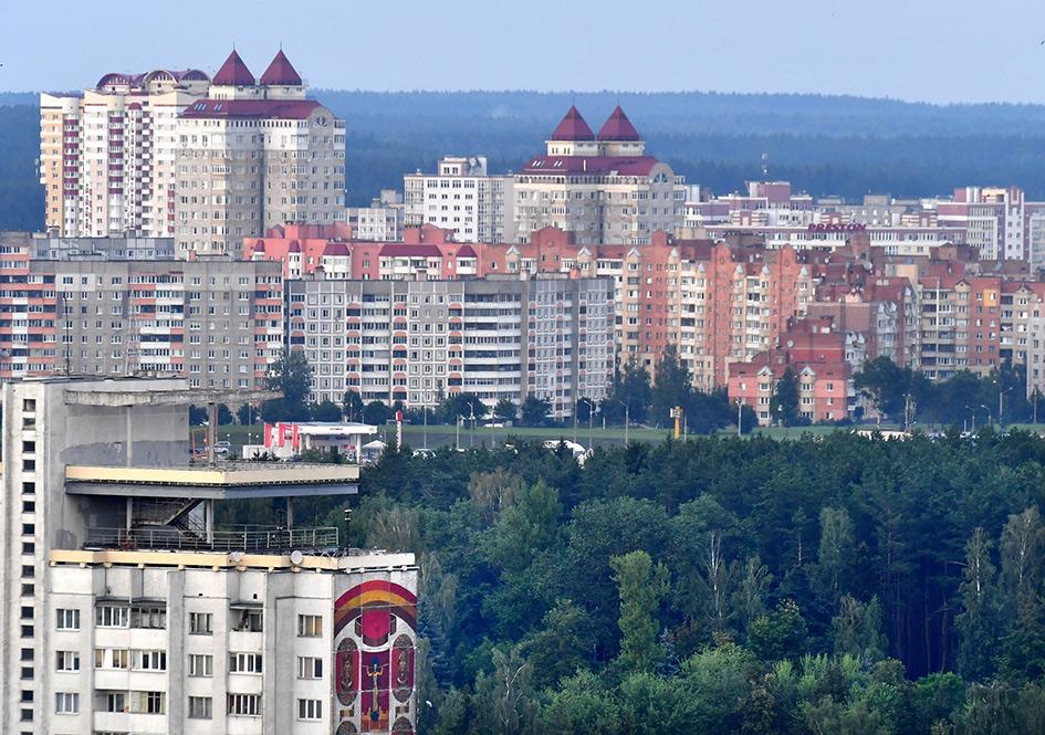 Минск. Вид на микрорайон Уручье