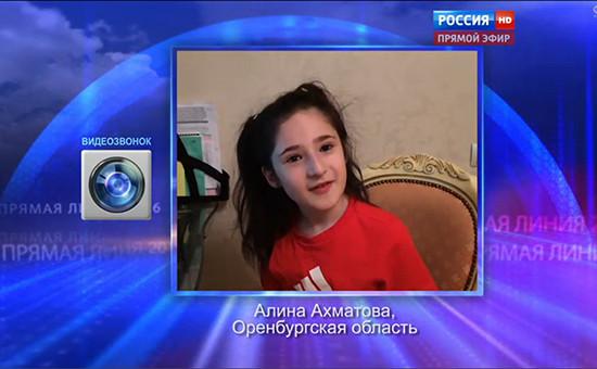 Фото: Принтскрин с трансляции телеканала Россия 1
