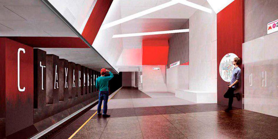 Станция метро «Стахановская»: по эскалатору в советский производственный цех