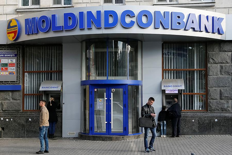 Отделение Moldindconbank вКишиневе