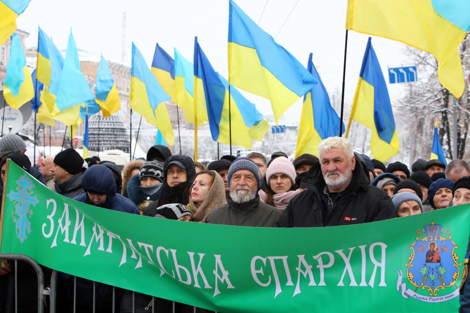 Верующие во время «объединительного» собора на Софийской площади в Киеве