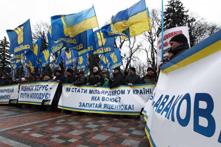 Фото: ИнА «Украинское фото»