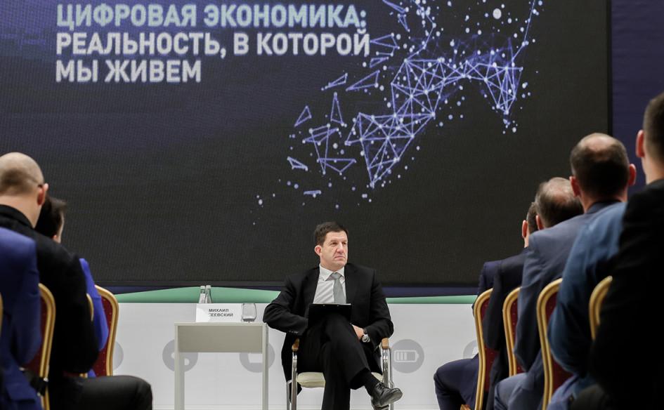 Президент ПАО «Ростелеком» Михаил Осеевский