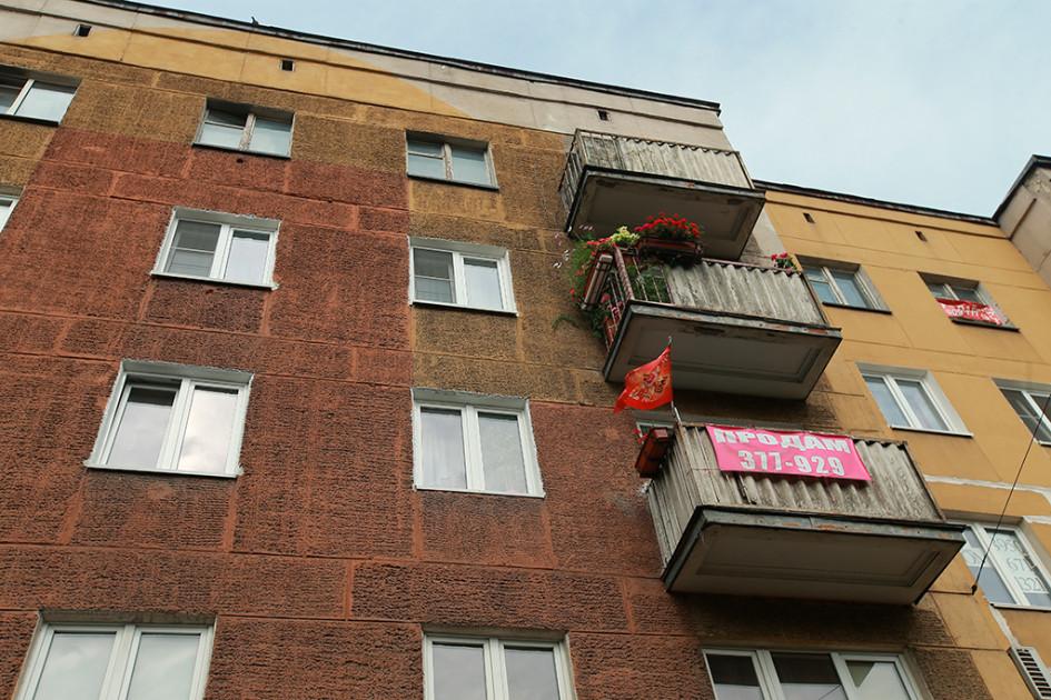 Объявления о продаже квартир в одном из жилых домов