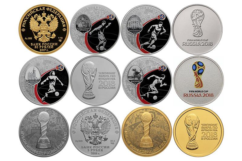 Цветная монета чемпионат мира по футболу 2018 5 копеек 1991 года м