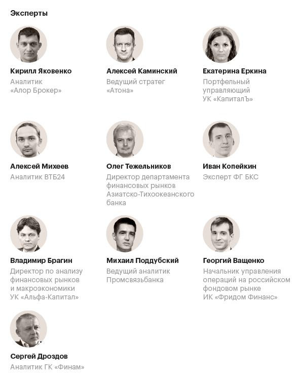 https://s0.rbk.ru/v6_top_pics/resized/945xH/media/img/6/91/755123820735916.png