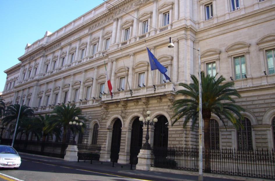 Центральный офисБанка Италии, Рим